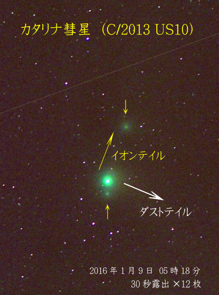 カタリナ彗星20160109-01