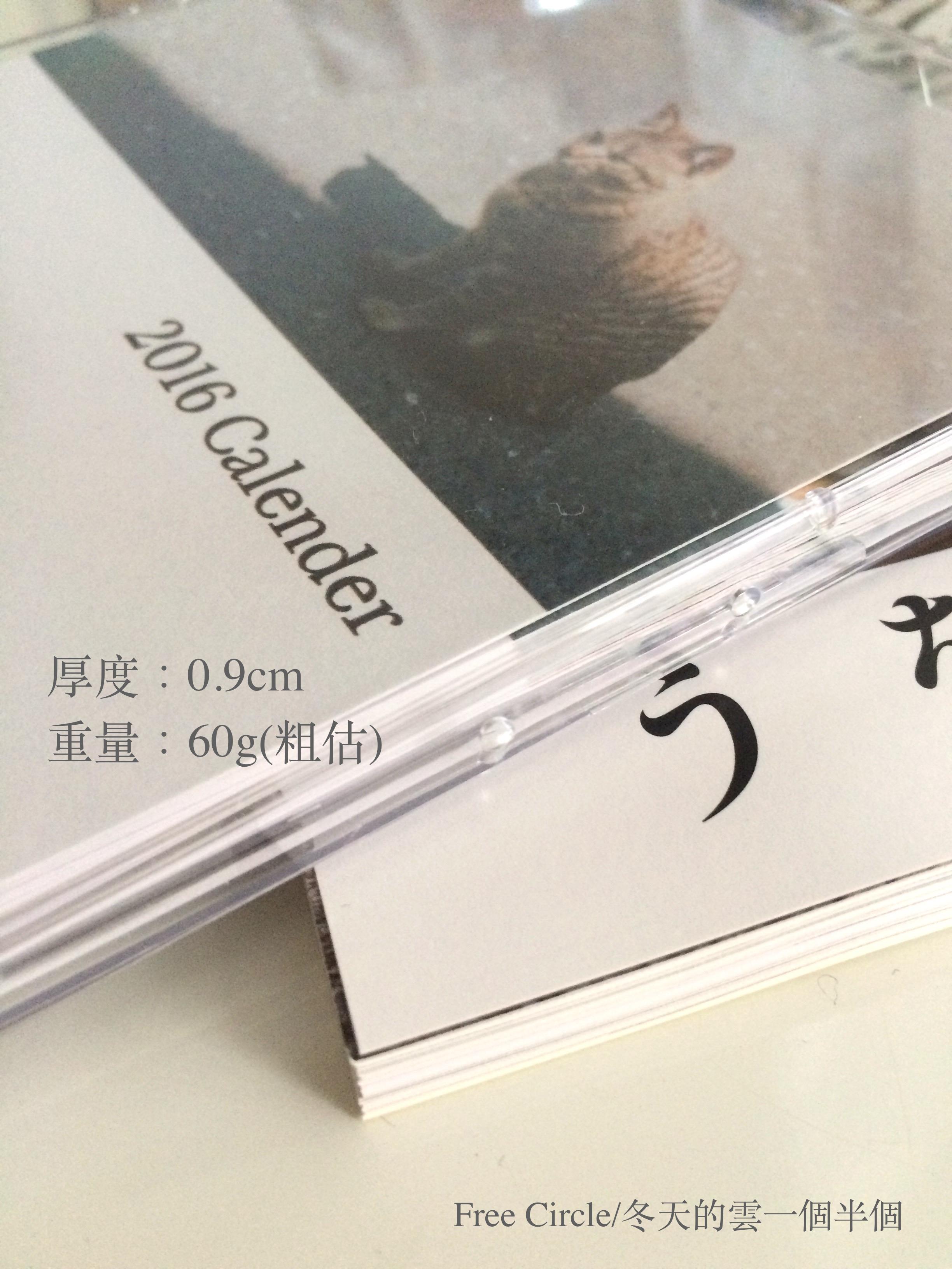 4_20151121140551daa.jpg