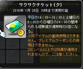 Maple151228_174029.jpg