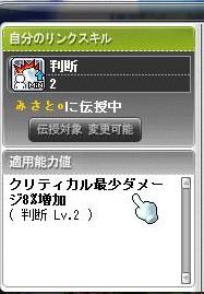 Maple151228_174856.jpg