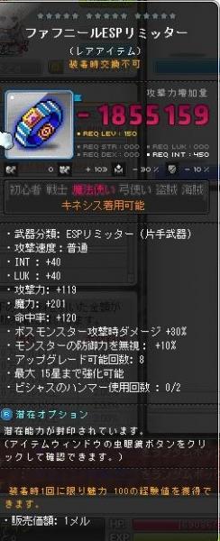 Maple151230_212735.jpg