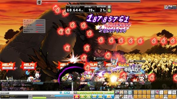 Maple160128_232830.jpg