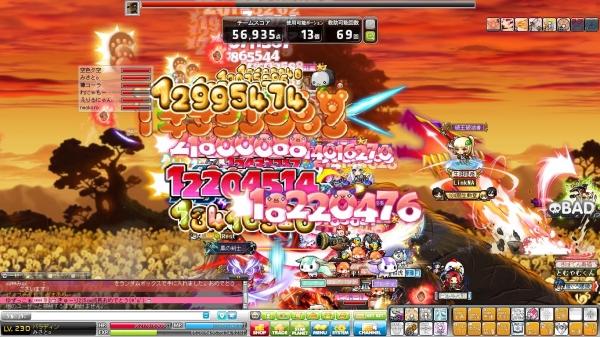 Maple160204_213936.jpg
