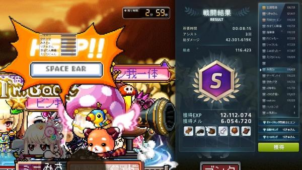 Maple160204_220523.jpg