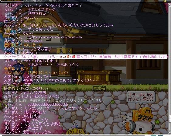 Maple160209_211000.jpg