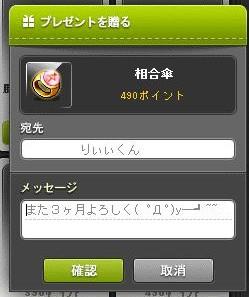 Maple160209_211415.jpg