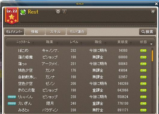 Maple160213_220023.jpg