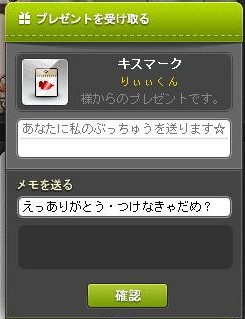 Maple160214_195128.jpg