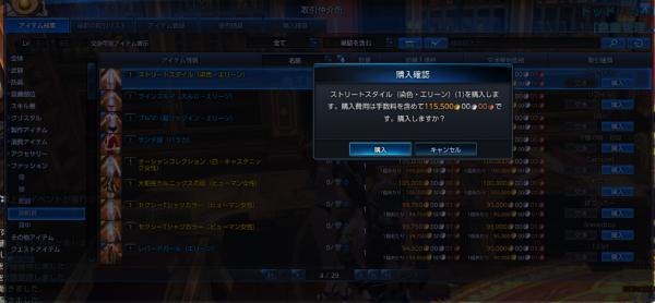 TERA_ScreenShot_20151231_084251.png