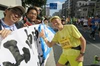 BL151025大阪マラソン当日2IMG_1250
