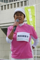 BL151012夢舞い開会式2-6IMG_0051