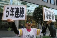 BL151025大阪マラソン2-4IMG_1213