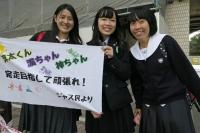BL151025大阪マラソン3-4IMG_1239