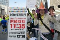 BL151025大阪マラソン5-4IMG_1293