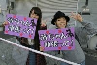 BL151025大阪マラソン7-4IMG_1361