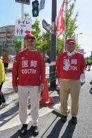 BL151025大阪マラソン11-5IMG_1462