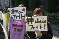 BL151025大阪マラソン11-9IMG_1496