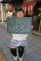 BL151025大阪マラソン12-1IMG_1477