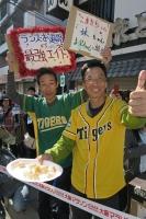 BL151025大阪マラソン12-9IMG_1504