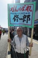 BL151025大阪マラソン13-2IMG_1517