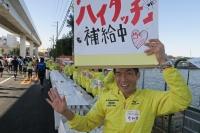 BL151025大阪マラソン17-1IMG_0069
