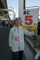 BL151025大阪マラソン17-5IMG_0085