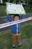 BL151025大阪マラソン18-7IMG_0109