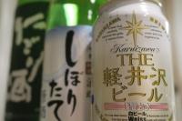 BL160202お酒2IMG_0077