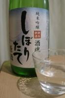 BL160202お酒3IMG_0056