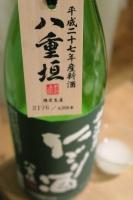 BL160202お酒1IMG_0071