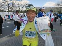 FB160221京都マラソン完走後IMG_1072