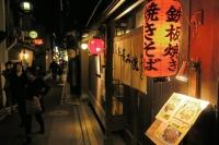 BL160221京都3IMG_1101