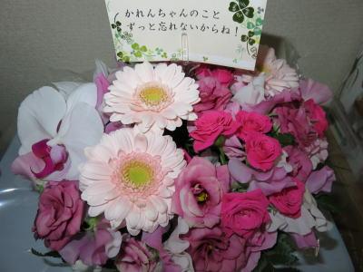 かれんちゃん1周忌 1