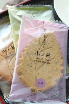 加賀棒茶1