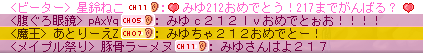 20160207-03.png
