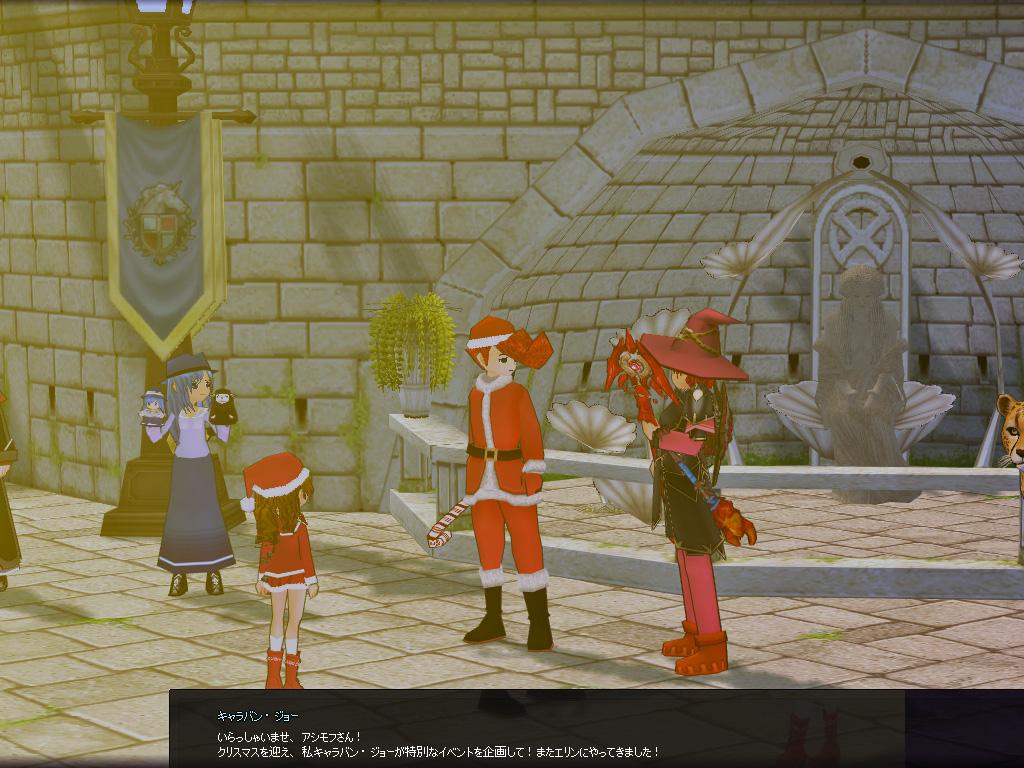 「クリスマスダンジョン」イベント-01