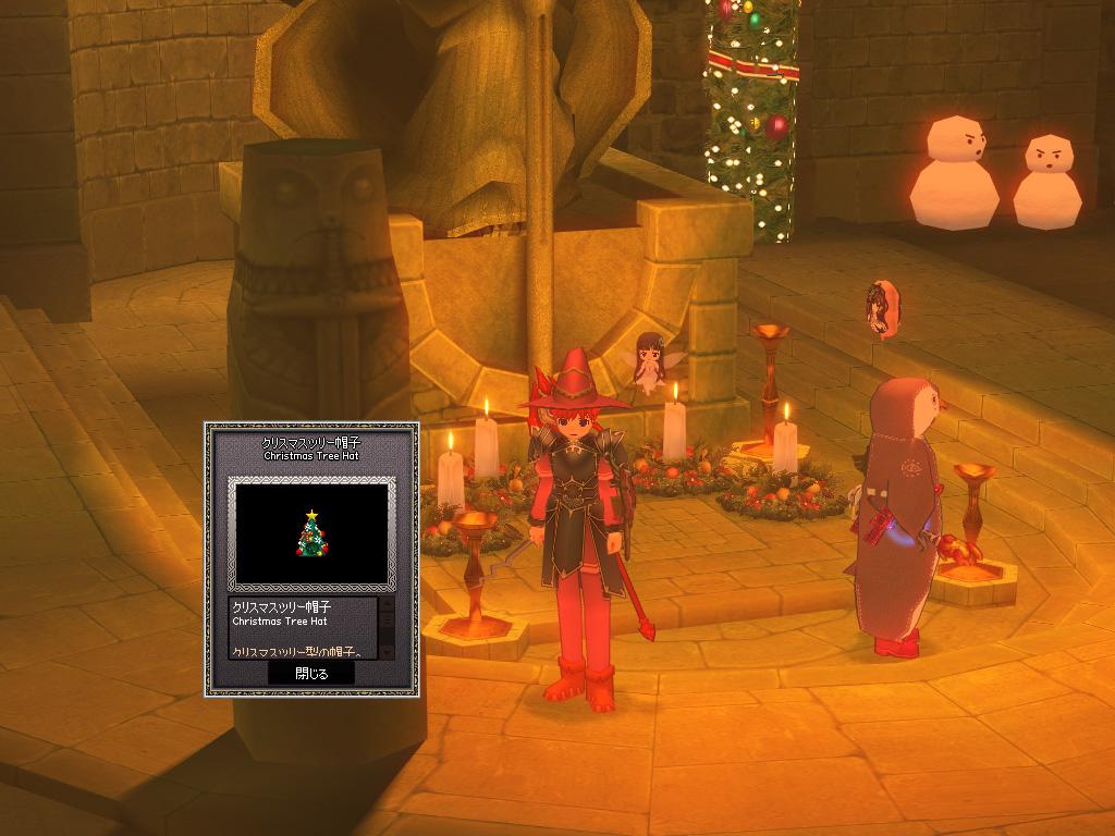 「クリスマスダンジョン」イベント-03