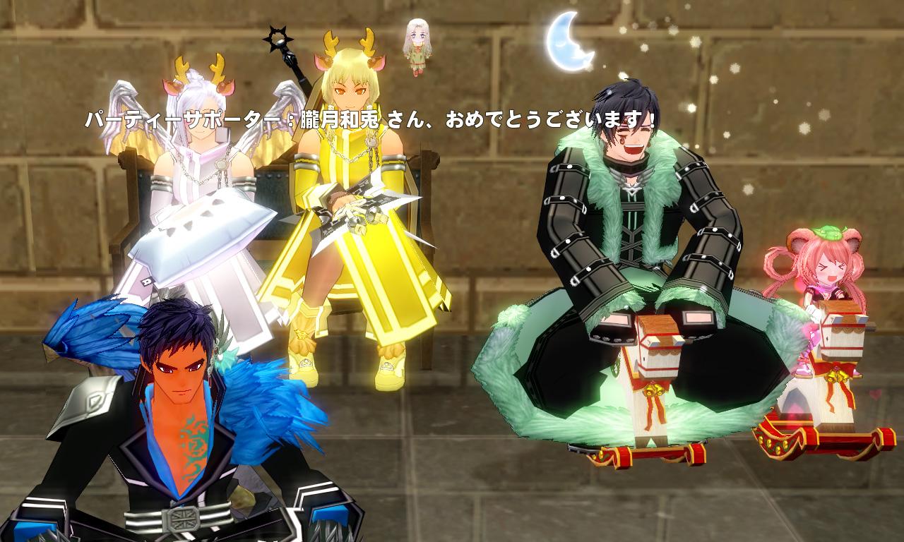 巨躯の王城パーティー2