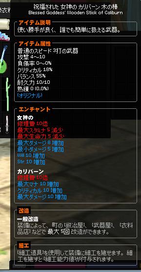 ミクG3-02