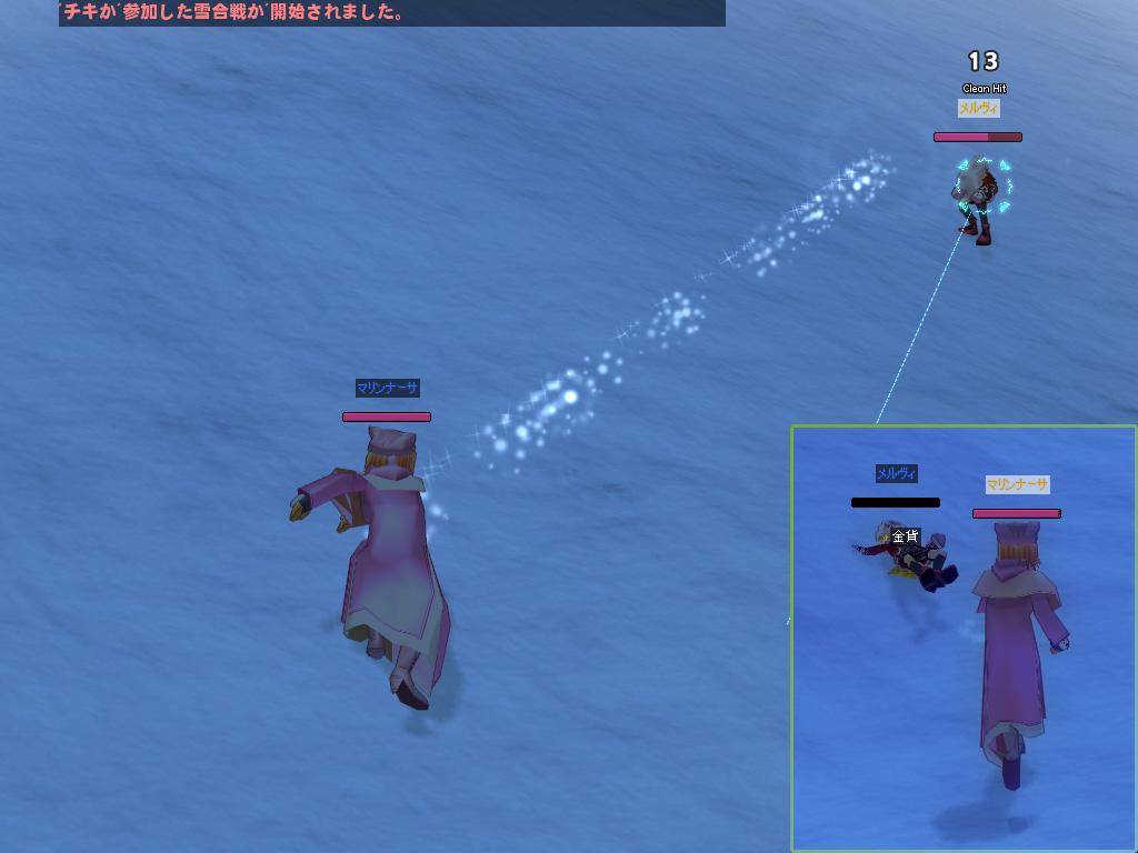 GM雪合戦2