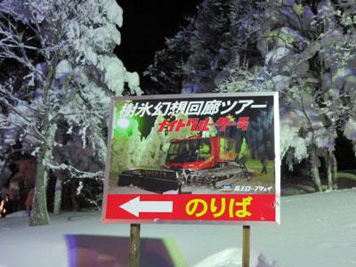 naitokuru-zu2-16-1.jpg