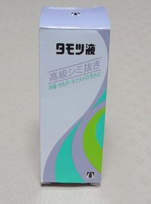siminuki2015-12.jpg