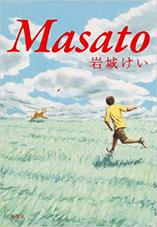 masato.jpg
