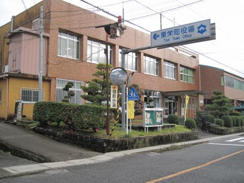 東栄町役場(27.11.18)