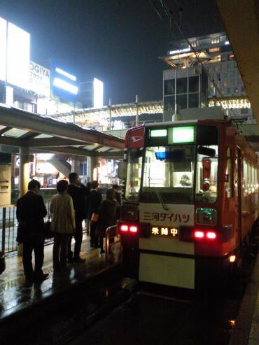 市電で移動(27.11.17)