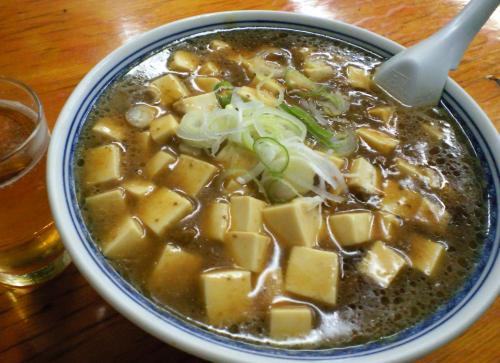 徳味豆腐ラーメン(27.11.20)