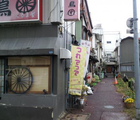 飲食街の路地(27.11.15)