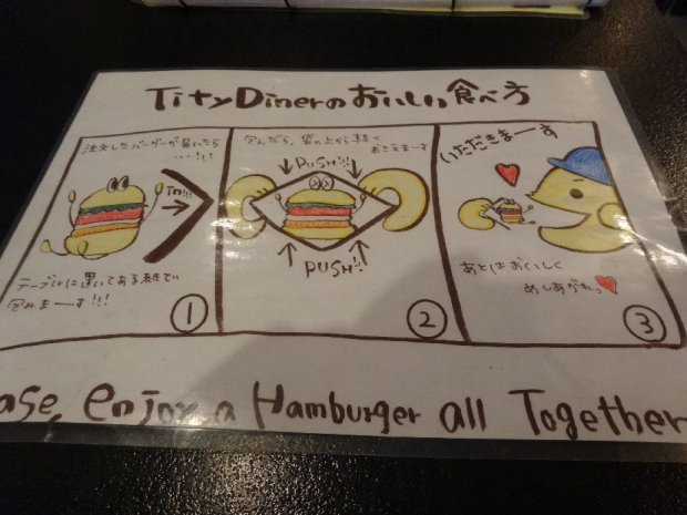 Tity Diner@川口 (2)