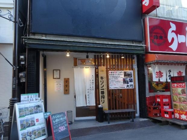 大門製麺所@川口 (1)