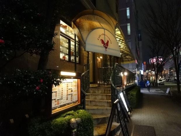 COCORICO@上野 (1)